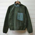 パタゴニア patagonia|23055 FA00 レトロX フリースジャケットのお買取