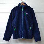 patagonia パタゴニア|クラシック レトロXカーディガン フリースジャケットのお買取り情報