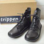 トリッペン|trippen Nomad ノマド レザーブーツ|新品36のお買取