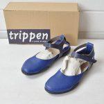 トリッペン|trippen LYRICストラップ シューズ|37のお買取